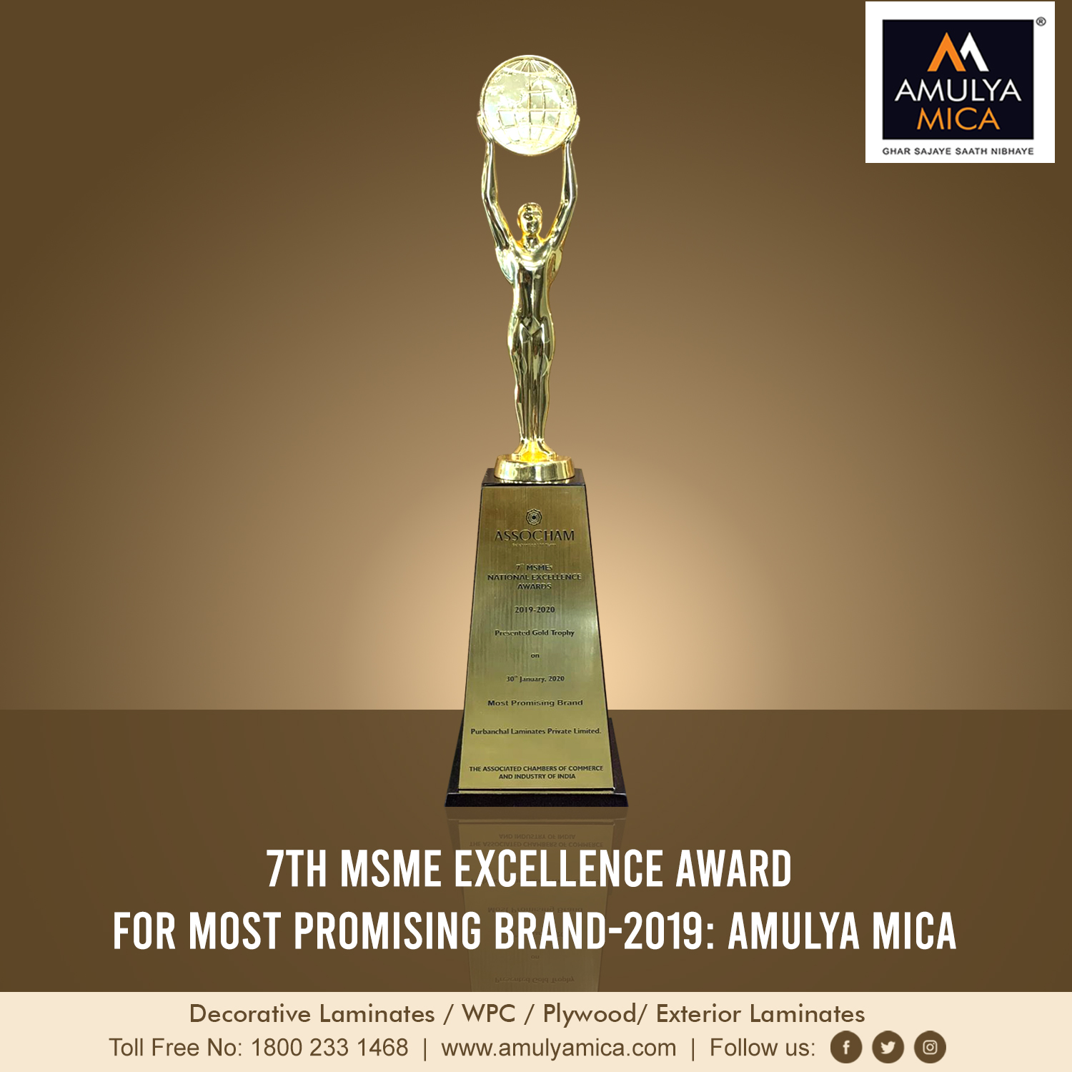 7th MSME EXCELLENCE AWARD FOR MOST PROMISING BRAND 2019